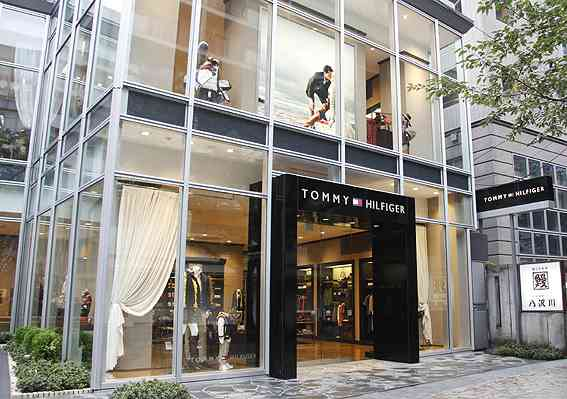Tommy Hilfiger magazin