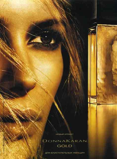 elena baguci imagine parfum