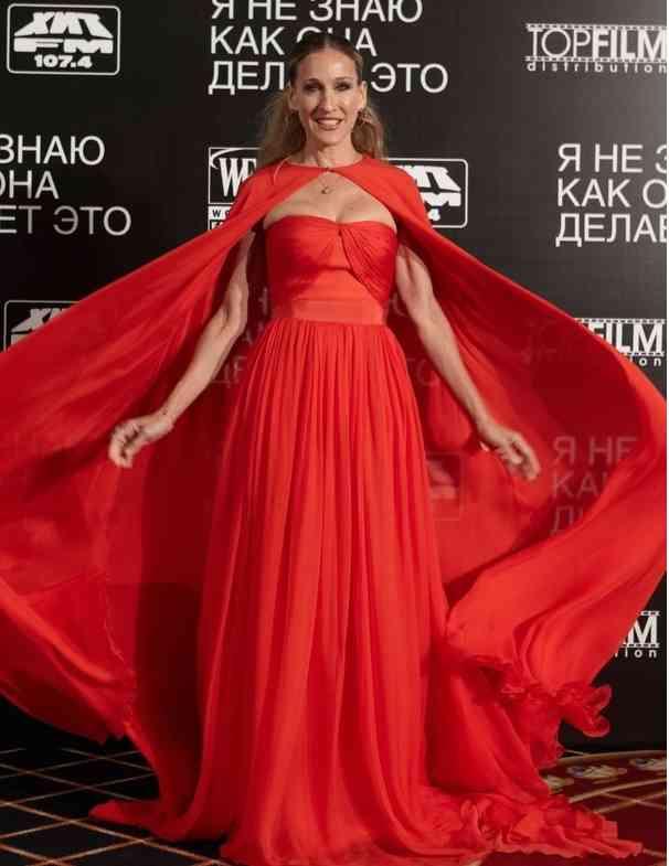 sarah jessica parker rochie rosie