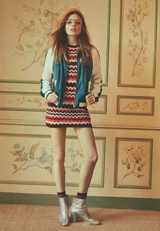 Forever 21 moda