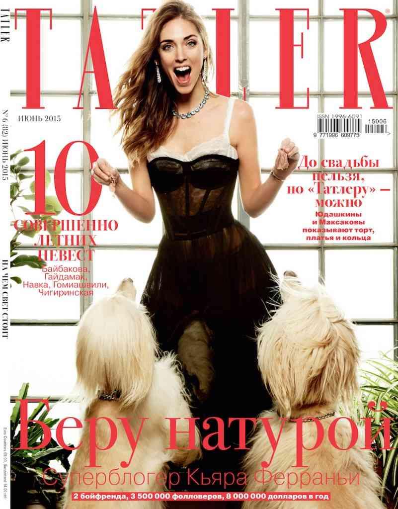 Chiara Ferragni reviste
