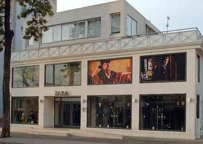 1996 Inditex deschide primul magazin în Cipru.