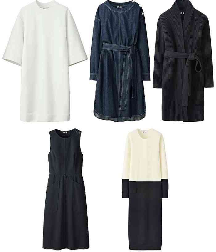 Uniqlo x Christophe Lemaire moda 2016