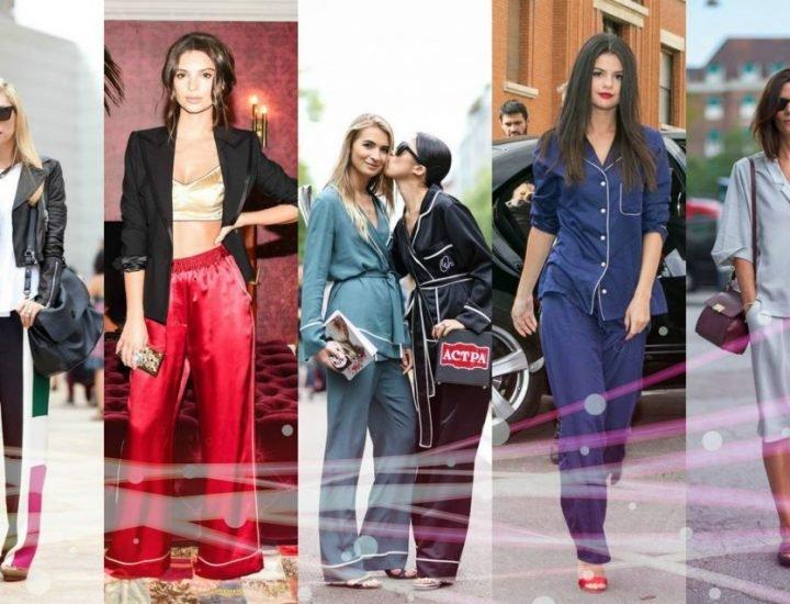 """Cum să porți """"stilul pijama"""", tendința numărul unu a momentului"""