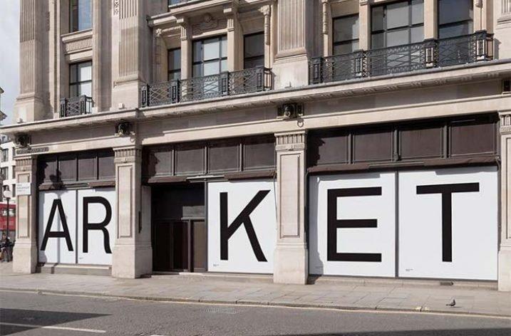 H & M lansează un nou brand – Arket