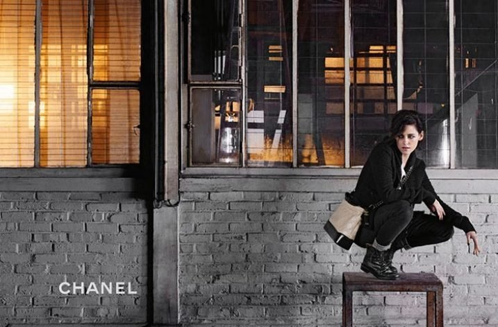 Campania de genți Chanel Gabrielle 2017